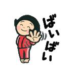 陽気な赤ジャージ女の子 7(個別スタンプ:36)