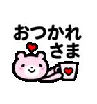 【動く❤️ハートくまさん】でか文字(個別スタンプ:01)