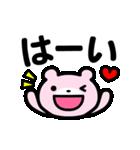 【動く❤️ハートくまさん】でか文字(個別スタンプ:02)