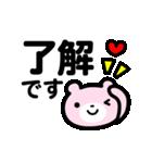【動く❤️ハートくまさん】でか文字(個別スタンプ:03)