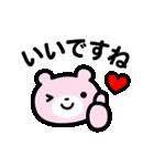 【動く❤️ハートくまさん】でか文字(個別スタンプ:05)