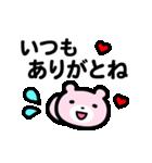【動く❤️ハートくまさん】でか文字(個別スタンプ:07)