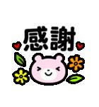 【動く❤️ハートくまさん】でか文字(個別スタンプ:08)