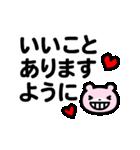 【動く❤️ハートくまさん】でか文字(個別スタンプ:15)