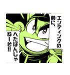 推理の星くん コミックスタンプ vol.7(個別スタンプ:1)