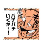 推理の星くん コミックスタンプ vol.7(個別スタンプ:3)