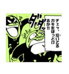 推理の星くん コミックスタンプ vol.7(個別スタンプ:5)