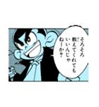 推理の星くん コミックスタンプ vol.7(個別スタンプ:7)