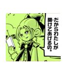 推理の星くん コミックスタンプ vol.7(個別スタンプ:8)