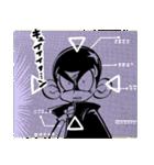 推理の星くん コミックスタンプ vol.7(個別スタンプ:12)