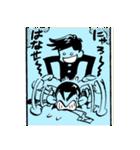 推理の星くん コミックスタンプ vol.7(個別スタンプ:15)