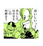 推理の星くん コミックスタンプ vol.7(個別スタンプ:16)