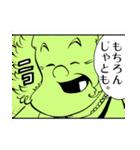 推理の星くん コミックスタンプ vol.7(個別スタンプ:17)