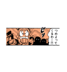 推理の星くん コミックスタンプ vol.7(個別スタンプ:21)