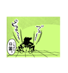 推理の星くん コミックスタンプ vol.7(個別スタンプ:25)