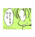 推理の星くん コミックスタンプ vol.7(個別スタンプ:26)