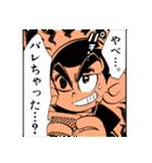 推理の星くん コミックスタンプ vol.7(個別スタンプ:27)