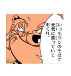 推理の星くん コミックスタンプ vol.7(個別スタンプ:30)