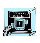 推理の星くん コミックスタンプ vol.7(個別スタンプ:32)