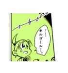 推理の星くん コミックスタンプ vol.7(個別スタンプ:33)