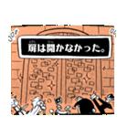 推理の星くん コミックスタンプ vol.7(個別スタンプ:34)