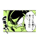 推理の星くん コミックスタンプ vol.7(個別スタンプ:35)