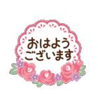バラとレースのスタンプ/丁寧な気持ち(個別スタンプ:01)