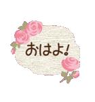 バラとレースのスタンプ/丁寧な気持ち(個別スタンプ:02)