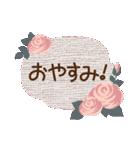 バラとレースのスタンプ/丁寧な気持ち(個別スタンプ:04)