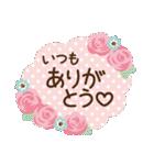 バラとレースのスタンプ/丁寧な気持ち(個別スタンプ:05)