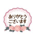 バラとレースのスタンプ/丁寧な気持ち(個別スタンプ:06)