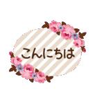 バラとレースのスタンプ/丁寧な気持ち(個別スタンプ:07)