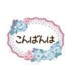 バラとレースのスタンプ/丁寧な気持ち(個別スタンプ:08)