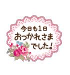 バラとレースのスタンプ/丁寧な気持ち(個別スタンプ:09)