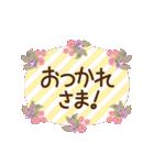 バラとレースのスタンプ/丁寧な気持ち(個別スタンプ:10)