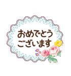 バラとレースのスタンプ/丁寧な気持ち(個別スタンプ:11)