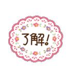 バラとレースのスタンプ/丁寧な気持ち(個別スタンプ:14)