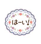 バラとレースのスタンプ/丁寧な気持ち(個別スタンプ:16)