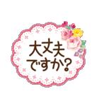 バラとレースのスタンプ/丁寧な気持ち(個別スタンプ:17)