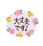 バラとレースのスタンプ/丁寧な気持ち(個別スタンプ:18)