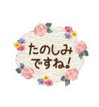 バラとレースのスタンプ/丁寧な気持ち(個別スタンプ:20)