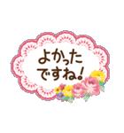 バラとレースのスタンプ/丁寧な気持ち(個別スタンプ:22)