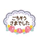バラとレースのスタンプ/丁寧な気持ち(個別スタンプ:24)