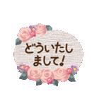 バラとレースのスタンプ/丁寧な気持ち(個別スタンプ:26)