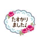 バラとレースのスタンプ/丁寧な気持ち(個別スタンプ:27)
