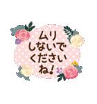バラとレースのスタンプ/丁寧な気持ち(個別スタンプ:29)