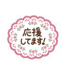 バラとレースのスタンプ/丁寧な気持ち(個別スタンプ:30)