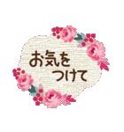 バラとレースのスタンプ/丁寧な気持ち(個別スタンプ:31)