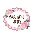 バラとレースのスタンプ/丁寧な気持ち(個別スタンプ:33)