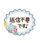 バラとレースのスタンプ/丁寧な気持ち(個別スタンプ:35)